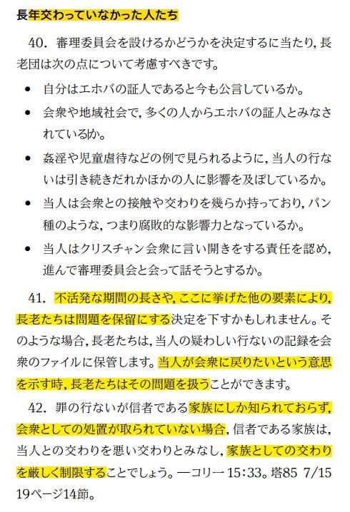 1470733201_em2013_74_jp2.jpg