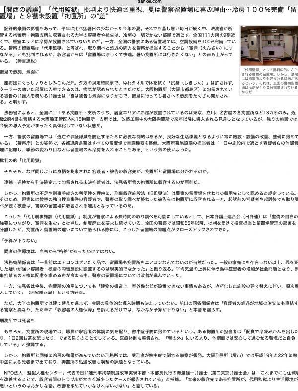 1441357072_image.jpg