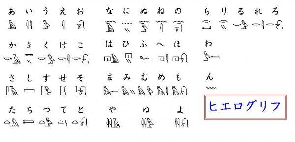 1484565822_hierog1.jpg