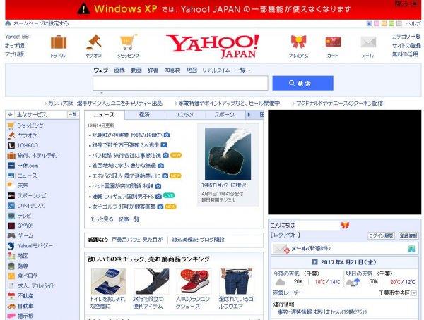 1492784850_jw_news1.jpg