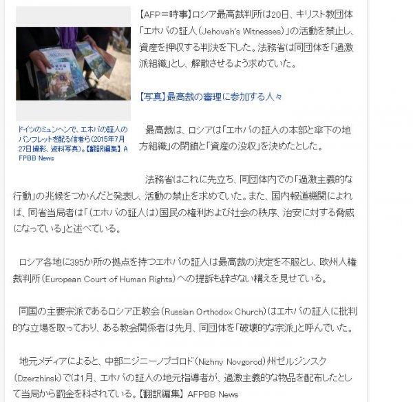 1492784939_jw_news2.jpg