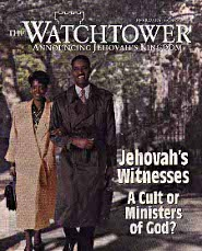 エホバの証人はカルトですか?